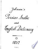 A Dictionary  Persian  Arabic and English