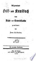 Allgemeines Hilf- und Kunstbuch