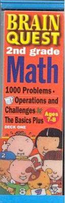Brain Quest 2nd Grade Math