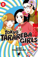 Tokyo Tarareba Girls : the what-if stories still haven't stopped. or...
