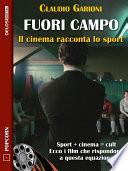 Fuori campo   Il cinema racconta lo sport