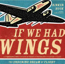 If We Had Wings