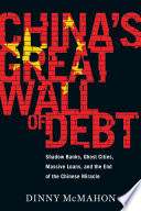 China s Great Wall of Debt