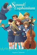 Sound! Euphonium (light novel) Book Cover