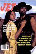 May 31, 1993