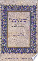 Persian classical and modern poetry: A bibliography