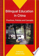 Bilingual Education in China