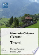 Mandarin Chinese  Taiwan  Travel  Ebook   mp3
