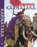 Rbs Visitors Guide India Karnataka