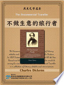 The Uncommercial Traveller (不做生意的旅行者) : ...