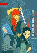Twelve Kingdoms   Paperback Edition Volume 4  Skies of Dawn