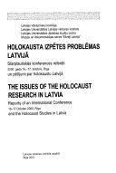 Holokausta izpētes problēmas Latvijā