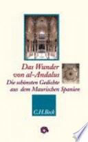 Das Wunder von al Andalus