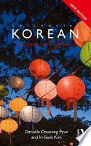 Colloquial Korean  eBook And MP3 Pack