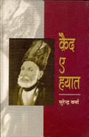 Qaid-E-Hayat