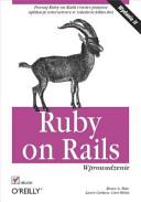 Ruby On Rails Wprowadzenie Wydanie Ii