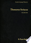 Thesaurus Syriacus