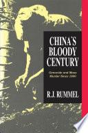 China s Bloody Century