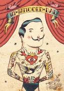 My Tattooed Dad
