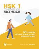 HSK 1 Chinese Grammar
