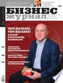 Бизнес-журнал, 2009/03
