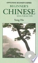 Beginner S Chinese