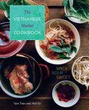 vietnamese-market-cookbook