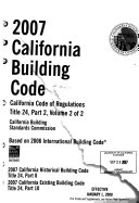 2007 California Building Code
