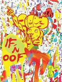 If 'n Oof