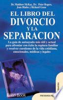 El libro del divorcio y la separaci  n