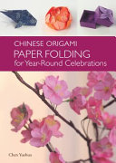 The Chinese Origami