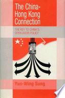 The China Hong Kong Connection