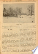 Feb 5, 1915