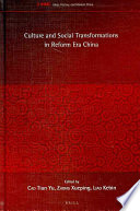 Culture and Social Transformations in Reform Era China