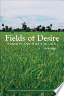 Fields of Desire Reduction Policies Are Formulated And Implemented In Fields