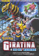 Pok  mon  Giratina and the Sky Warrior  Ani Manga