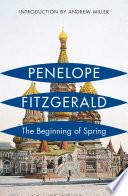 The Beginning of Spring