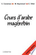 Cours d'arabe maghrébin