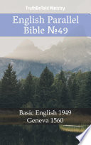 English Parallel Bible No49