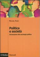 Politica e societ    Introduzione alla sociologia politica