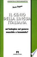 Il genio della lingua italiana