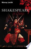 Shakespeare in China