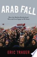 Arab Fall Arab Spring Uprising That Ended Hosni Mubarak S