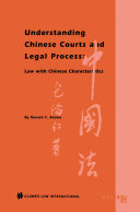 Understanding Chinese Courts and Legal Process