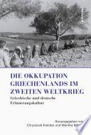 Die Okkupation Griechenlands im Zweiten Weltkrieg
