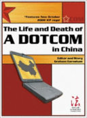 The life and death of a dotcom in China