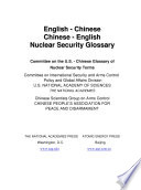 English-Chinese, Chinese-English Nuclear Security Glossary