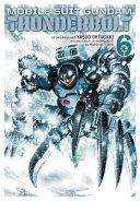 Mobile Suit Gundam Thunderbolt book