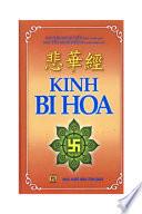 Kinh Bi Hoa (Hán - Việt)