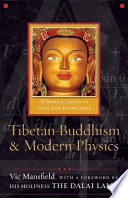 Tibetan Buddhism And Modern Physics